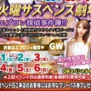 「GWスペシャルイベント!衣装はエプロン+猫耳★」05/01(火) 19:38   バンビーナのお得なニュース