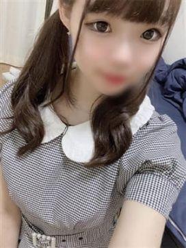 みる☆REGULAR|Club ACE~クラブエース~ 山口店で評判の女の子