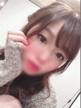 ちあき☆REGULAR|Club ACE~クラブエース~ 山口店で評判の女の子