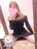 みかさ☆REGULAR|Club ACE~クラブエース~ 山口店でおすすめの女の子