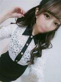 りの☆REGULAR Club ACE~クラブエース~ 山口店でおすすめの女の子