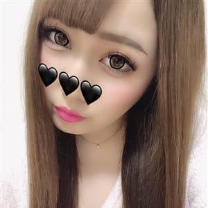 ねね☆REGULAR