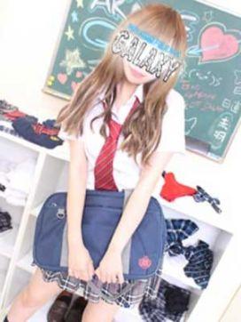 岡崎|赤羽GALAXYで評判の女の子
