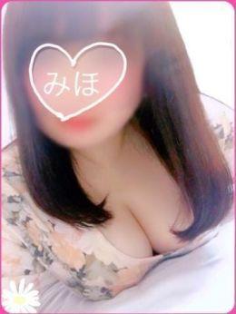 みほ | ぷよぷよ - 新潟・新発田風俗