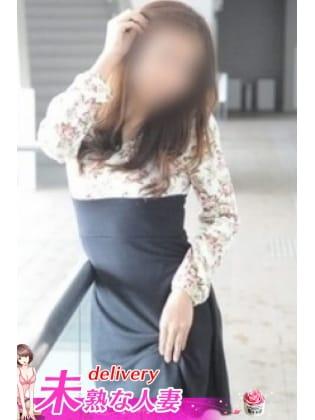 かえで(未熟な人妻)のプロフ写真2枚目