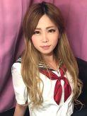 レノ|10代、20代素人学生限定 大阪ドM女学園でおすすめの女の子