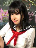 アマネ|10代、20代素人学生限定 大阪ドM女学園でおすすめの女の子