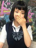 セイラ|10代、20代素人学生限定 大阪ドM女学園でおすすめの女の子