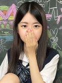 マロン|10代、20代素人学生限定 大阪ドM女学園でおすすめの女の子