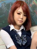 ユイ|10代、20代素人学生限定 大阪ドM女学園でおすすめの女の子