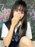 スイ (業界未経験)|10代、20代素人学生限定 大阪ドM女学園でおすすめの女の子