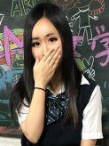 ハルカ|10代、20代素人学生限定 大阪ドM女学園でおすすめの女の子