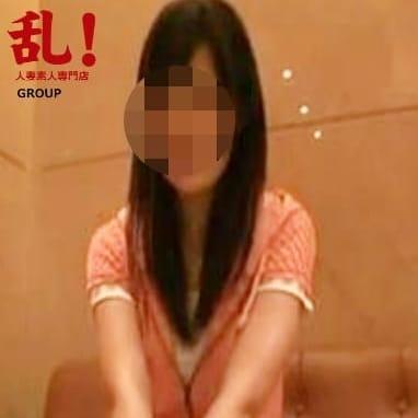 「家って」09/25(火) 21:30 | 亜由美の写メ・風俗動画