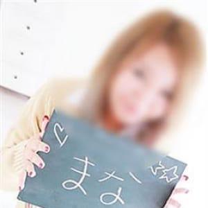 まな【業界未経験で純粋☆】   土浦ビデオdeはんど(土浦)