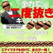 「10時~17時まで、強制二度抜き無限発射!!」10/23(土) 13:46   土浦ビデオdeはんどのお得なニュース
