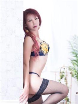 蘭 | 人妻クラブ サクラ - 伏見・京都南インター風俗