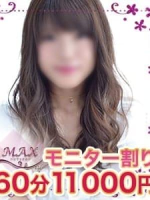 もにこ 美MAX - 川越風俗