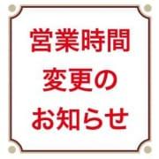 ※営業時間変更のお知らせ!!! まあめいど