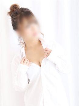 ユウナ | 1CARAT 古川店 - 古川・大崎風俗