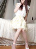 芹沢 ねね|エテルナ京都でおすすめの女の子