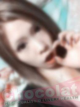 りあ | Chocolat - 宇都宮風俗