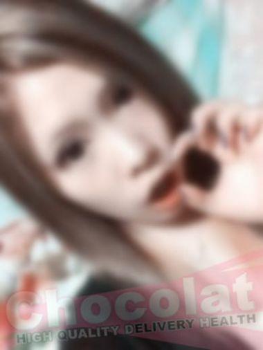りあ|Chocolat - 宇都宮風俗