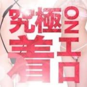 「真夏の激エロイベント開催決定♡」09/27(木) 10:36 | 上大岡エンジェルハンドのお得なニュース