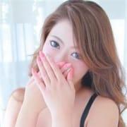 「☆グランドオープン記念☆」10/23(火) 13:48 | 神戸ホテルヘルス ダイヤモンドのお得なニュース