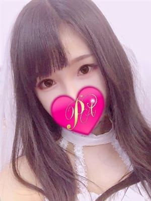 KARIN【カリン】|Perfect Angel - 三河風俗