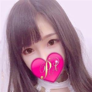 KARIN【カリン】【業界未経験】 | Perfect Angel(三河)