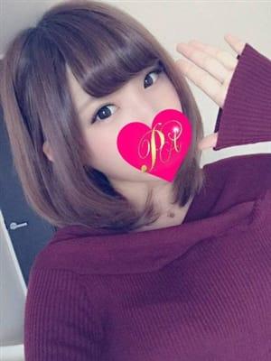 MIORI【ミオリ】