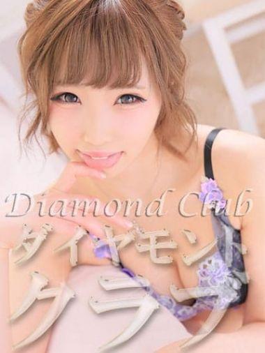 神田|ダイヤモントクラブ - 岡山県その他風俗