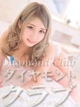 北川 | ダイヤモントクラブ - 岡山県その他風俗