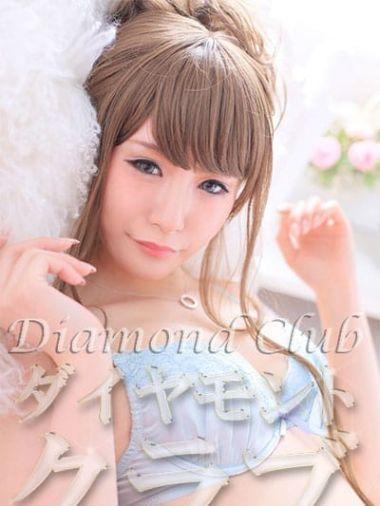 和希|ダイヤモントクラブ - 岡山県その他風俗