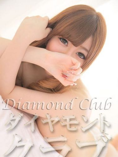 有里|ダイヤモントクラブ - 岡山県その他風俗