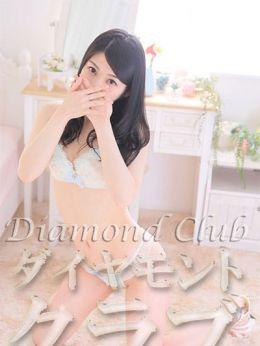 二階 | ダイヤモントクラブ - 岡山県その他風俗