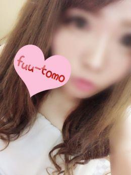 体験☆もか | ENDLESSグループ FUU~TOMO - 愛媛県その他風俗