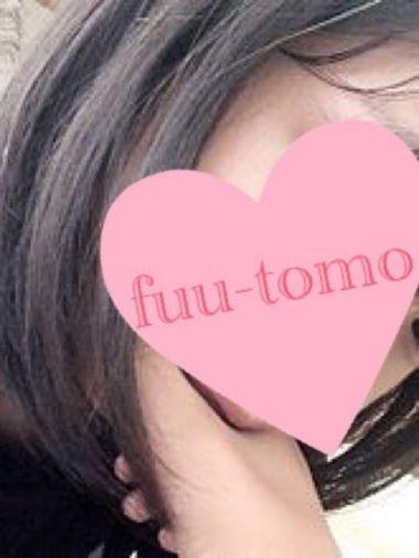 新人ひなの|ENDLESSグループ FUU~TOMO - 愛媛県その他風俗