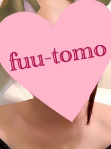 はな|ENDLESSグループ FUU~TOMO - 愛媛県その他風俗