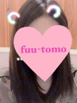 体験かれん | ENDLESSグループ FUU~TOMO - 愛媛県その他風俗