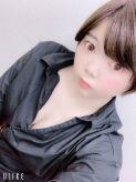 くるみ|石川♂風俗の神様 金沢店でおすすめの女の子