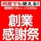 BBW横浜店の速報写真