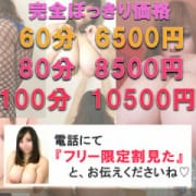 「BBW横浜店オープン記念イベント!」11/19(月) 13:31   BBW横浜店のお得なニュース