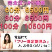 「BBW横浜店オープン記念イベント!」11/20(火) 23:04 | BBW横浜店のお得なニュース