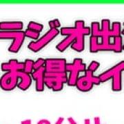 ☆ラジオ出演割引!!☆ 名古屋 - 名古屋風俗