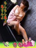 さな|もしもし亀よ亀さんよ 名古屋店でおすすめの女の子