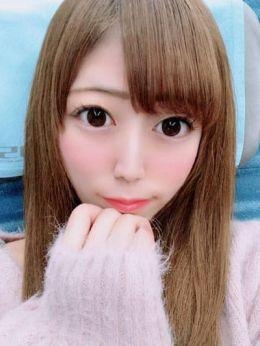 ゆうか | gossip girl成田店 - 成田風俗