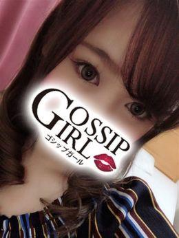 みい | gossip girl成田店 - 成田風俗
