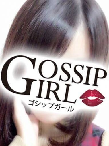 ゆず|gossip girl成田店 - 成田風俗