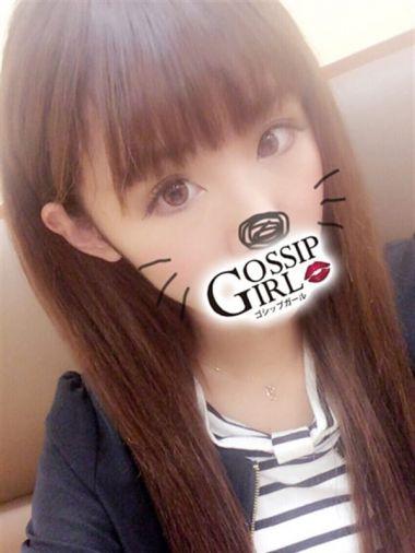 みき|gossip girl成田店 - 成田風俗